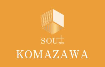 sou-plus_TOP_komazawa