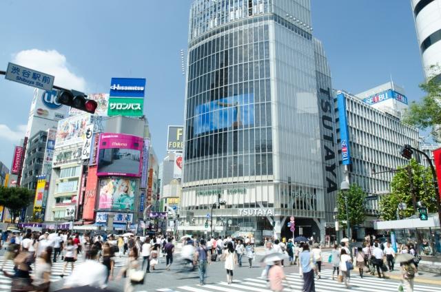 souplus_shibuya